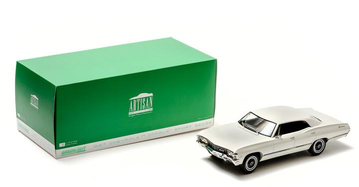 1967 Chevrolet Impala Sport Sedan
