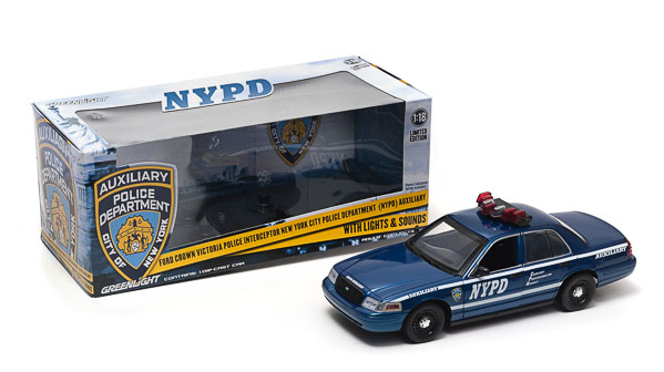 NYPD Auxiliary Interceptor (Lights and Sound)