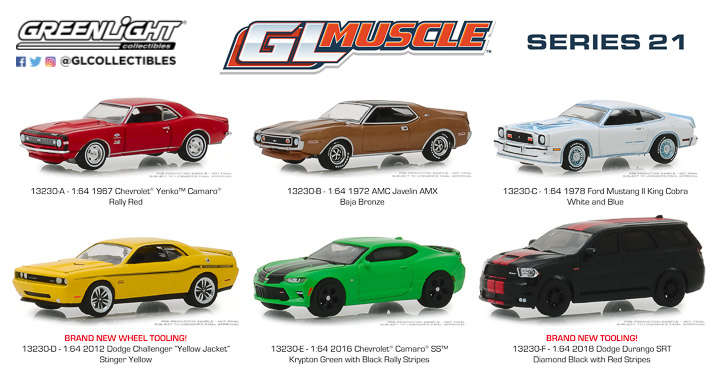 GL Muscle :: GreenLight Collectibles