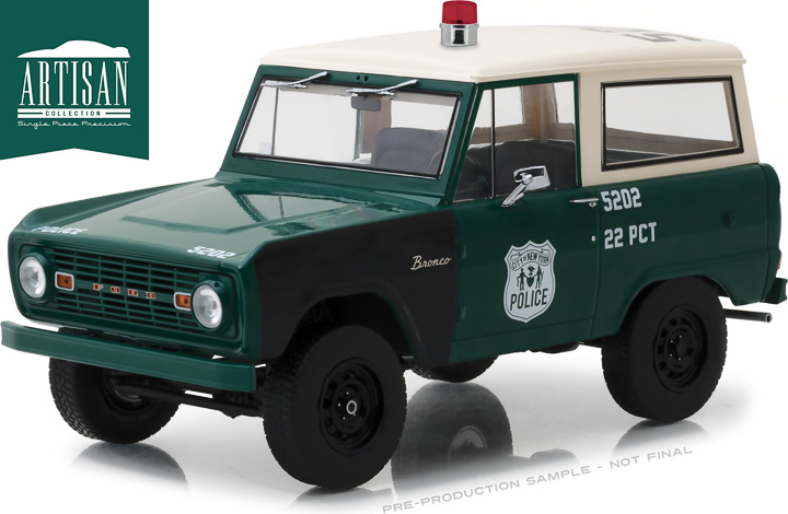 19036 - 1:18 Artisan Collection - 1967 Ford Bronco - New York City Police Dept (NYPD)