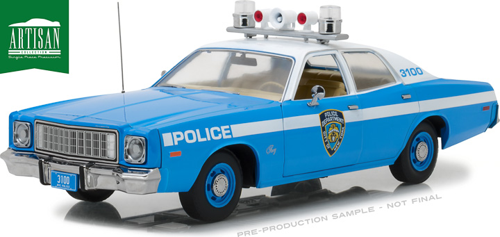 19043 - 1:18 Artisan Collection - 1975 Plymouth Fury New York City Police Department (NYPD)