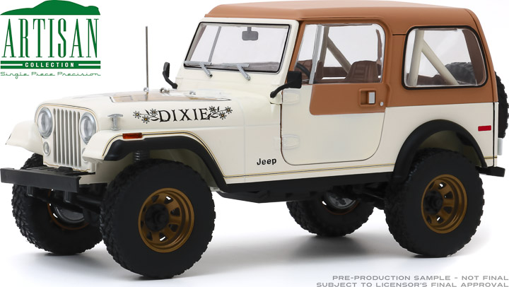 19065 - 1:18 Artisan Collection - 1979 Jeep CJ-7 Golden Eagle Dixie