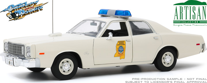19083 - 1:18 Artisan Collection - Smokey and the Bandit (1977) - 1975 Plymouth Fury Mississippi Highway Patrol