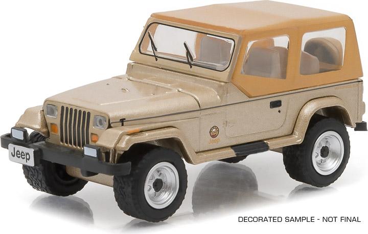 1993 Jeep Wrangler Sahara Edition