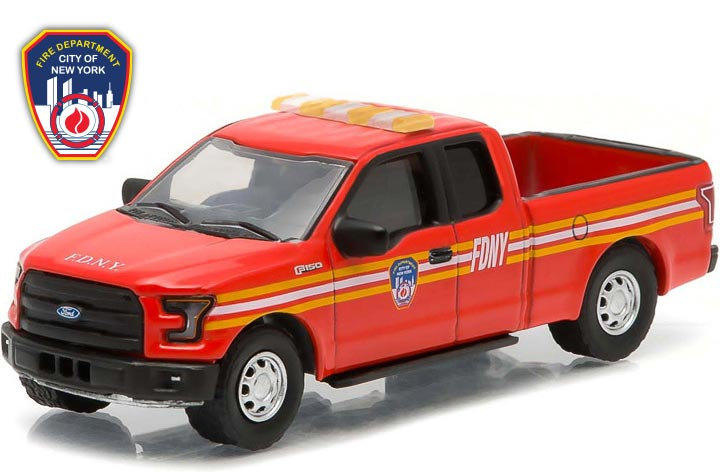 2015 Ford F-150 FDNY (The Official Fire Department City of New York)