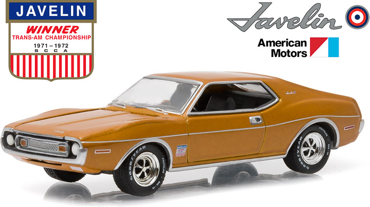 1973 AMC Javelin Trans Am Victory Edition