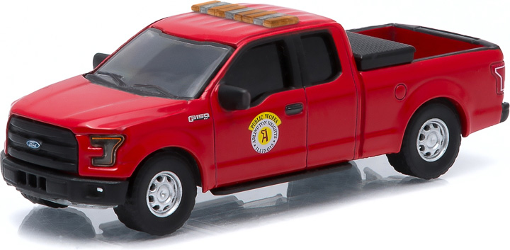 1:64 2015 Ford F-150 - Arlington Heights, IL Public Works Truck (Hobby Exclusive)