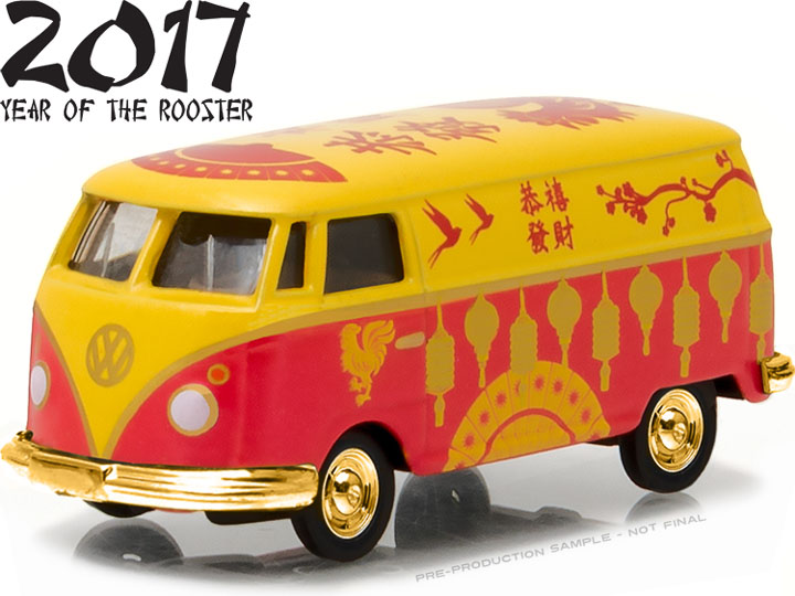 29897 - 1:64 Volkswagen Type 2 Panel Van - Chinese Zodiac 2017 Year of the Rooster