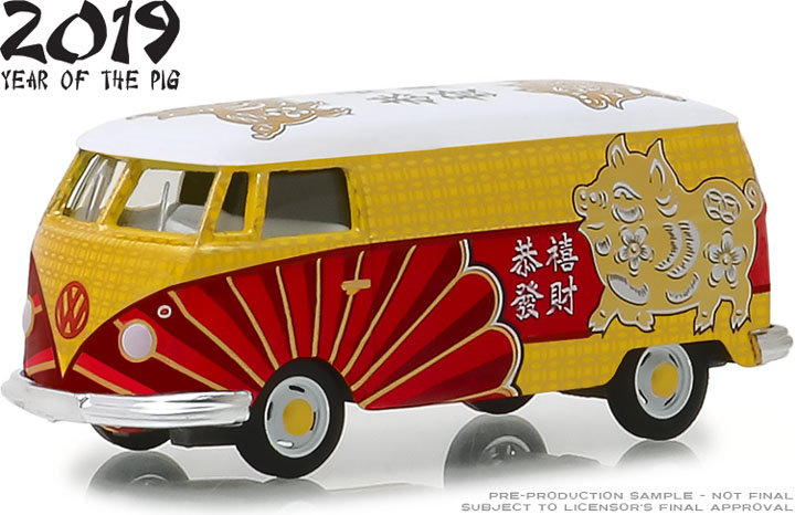 29954 - 1:64 Volkswagen Type 2 Panel Van - Chinese Zodiac 2019 Year of the Pig