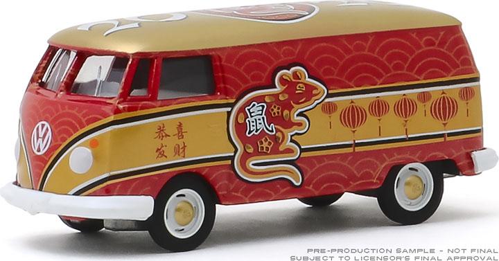 30081 - 1:64 Volkswagen Type 2 Panel Van - Chinese Zodiac 2020 Year of the Rat
