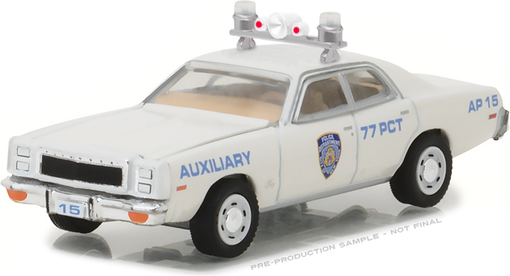42820-C - :64 Hot Pursuit Series 25 - 1977 Plymouth Fury New York City Police Dept (NYPD) Auxiliary