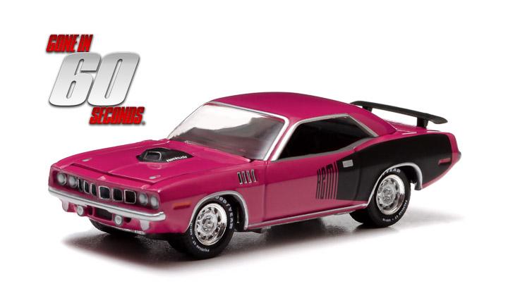 """1:64 1971 Plymouth HEMI 'Cuda """"Shannon"""""""