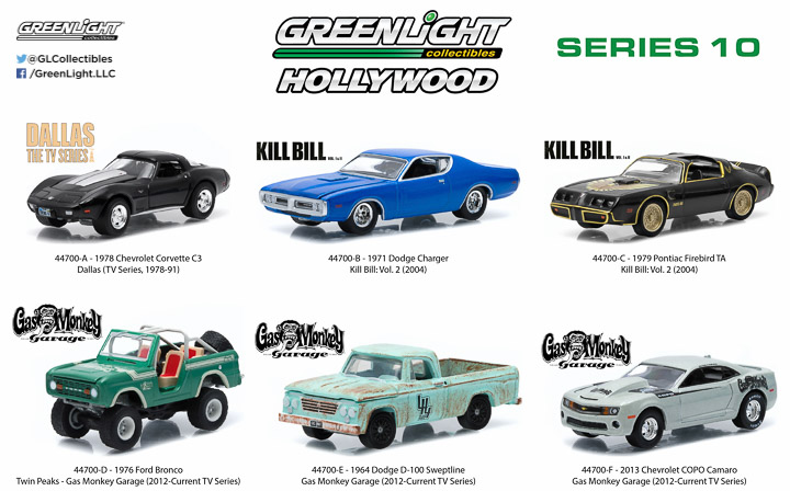 1:64 Hollywood 9