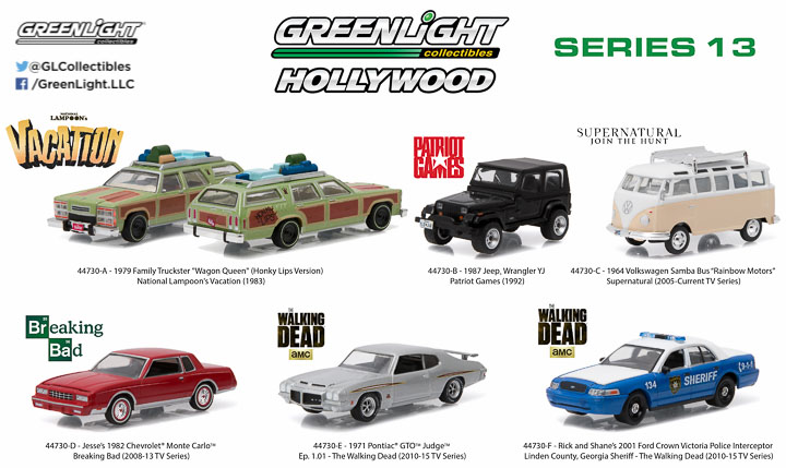 1:64 Hollywood 13