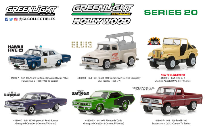 44800 - 1:64 Hollywood Series 20