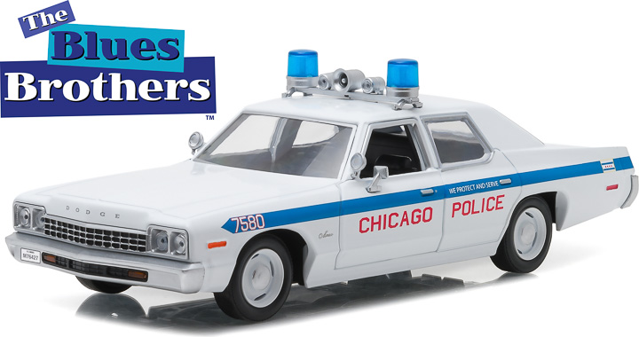 Item #84012 - 1:24 Hollywood Blues  Brothers – 1975 Dodge Monaco Chicago Police