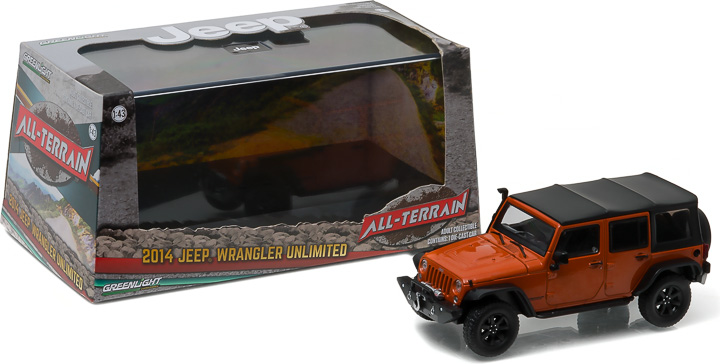 Item # 86079 1:43 2014 Jeep Wrangler Unlimited Custom – Copperhead pearl with Snorkel