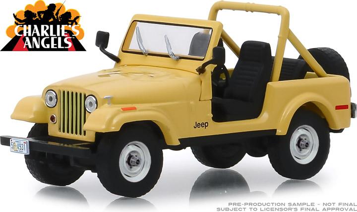 86333 - 1:43 Charlie's Angels (1976–1981 TV Series) - Jeep CJ-5