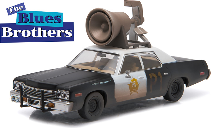 Blues Brothers (1980) - 1974 Dodge Monaco Bluesmobile with Horn