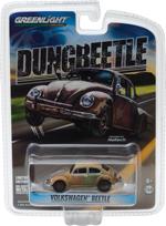DungBeetle promo image