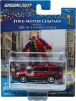 Hob Nobble Gobble promo image