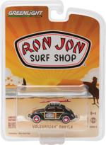 Ron Jon promo image